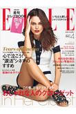 【送料無料】ELLE JAPON 4月号/2015(2015/2/27発売) ハースト婦人画報社
