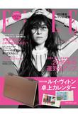 【送料無料】ELLE JAPON 1月号ルイ・ヴィトンカレンダー付特別版 ハースト婦人画報社