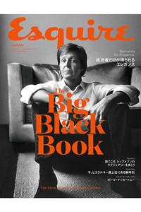 <ELLE SHOP> ハースト婦人画報社 ハーストフジンガホウシャ 【送料無料】MEN'S CLUB6月号増刊 Esquire(2017/4/24発売)