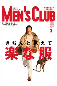 <ELLE SHOP> ハースト婦人画報社 ハーストフジンガホウシャ 【送料無料】MEN'S CLUB3月号/2017(2017/1/24発売)