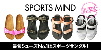 【BUYER'S RECOMMEND】最旬シューズNo.1はスポーツサンダル!