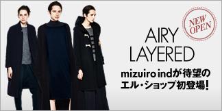 mizuiroindが待望のエル・ショップ初登場!