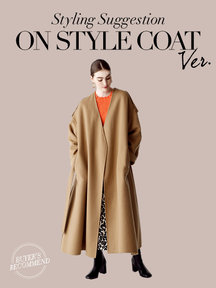 ON STYLE COAT