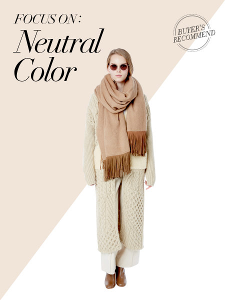Neutral Color