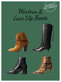 Western & Lace Up Boots
