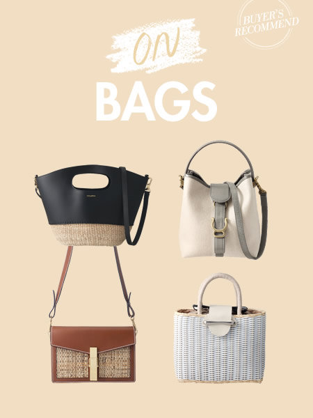 ON/Bags