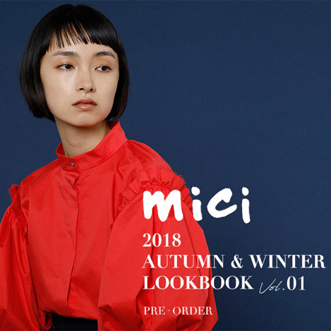 【mici 2018 AUTUMN&WINTER Vol.1】