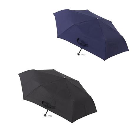 """雨の日快適宣言! 自動開閉可能な折り畳み傘""""ウラワザ(urawaza)""""をご紹介"""