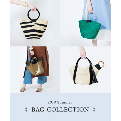 SUMMER BAG COLLECTION
