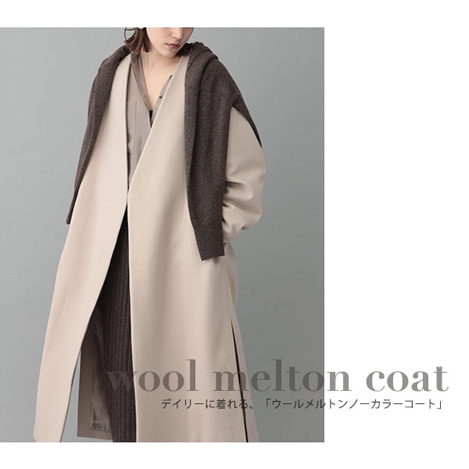 PICK UP OUTER!  『COLLARLESS COAT』