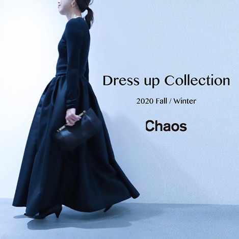 日常を彩るDress up Collection