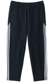【MEN】NMD TRACK PANTS adidas Originals