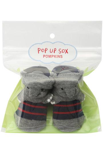 ポプキンズ/POMPKINSの【Baby】【POP UP SOX】ぞう(グレー/1112228)