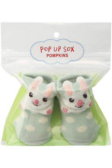ポプキンズ/POMPKINSの【Baby】【POP UP SOX】うさぎ(ミントグリーン/1212255)