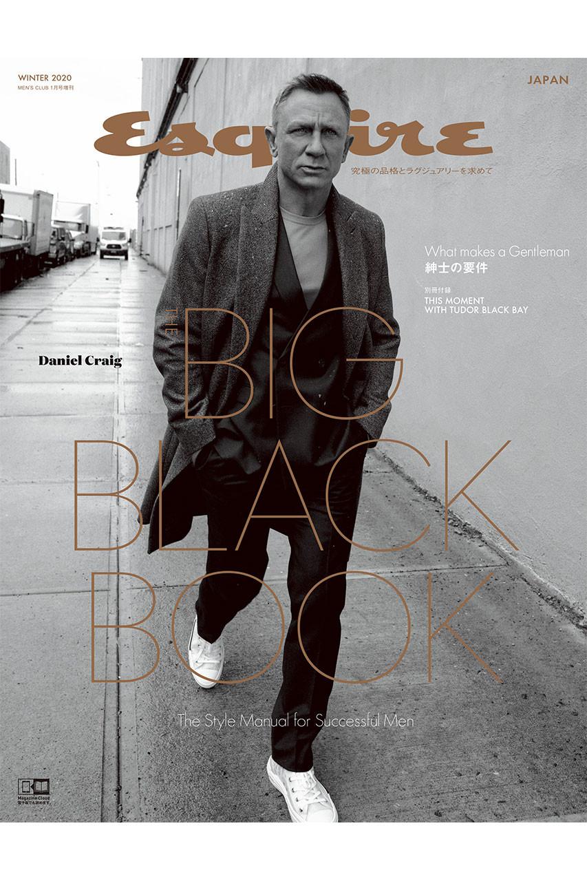 ハーストフジンガホウシャ/ハースト婦人画報社の【送料無料】Esquire THE BIG BLACK BOOK WINTER 2020(2020/11/25発売)(-/Esquire THE BIG BLACK BOO)