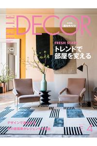 <ELLE SHOP>【送料無料】ELLE DECOR4月号(2018/3/7発売)