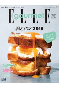 <ELLE SHOP>【送料無料】ELLE gourmet 3月号(2018/2/6発売)