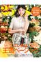 【送料無料】25ans6月号(2018/4/26発売) ハーストフジンガホウシャ/ハースト婦人画報社 -