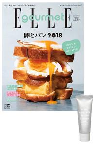 <ELLE SHOP>【送料無料】ELLE gourmet 3月号xa dayハンドクリーム イントゥーザフォレスト(2018/2/6発売)