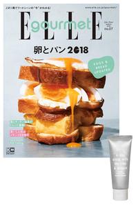 <ELLE SHOP>【送料無料】ELLE gourmet 3月号xa dayハンドクリーム フィグ&クローブ(2018/2/6発売)