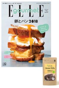 <ELLE SHOP>【送料無料】ELLE gourmet 3月号「ビバ・ラ・ビダ」カカオニブ 特別セット(2018/2/6発売)
