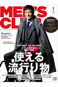 <ELLE SHOP>【送料無料】MEN'S CLUB1月号(2017/11/24発売)