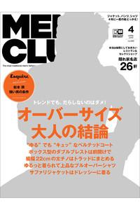 <ELLE SHOP>【送料無料】MEN'S CLUB4月号(2018/2/24発売)