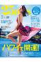 【送料無料】25ans7月号(2018/5/28発売) ハーストフジンガホウシャ/ハースト婦人画報社 -
