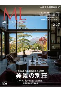 <ELLE SHOP>【送料無料】MODERN LIVING No.242(2018/12/7発売)