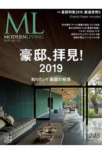 <ELLE SHOP>【送料無料】MODERN LIVING No.243(2019/2/7発売)