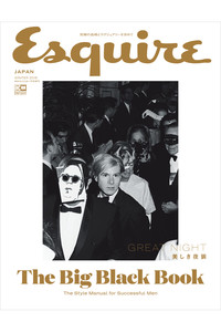 <ELLE SHOP>【送料無料】MEN'S CLUB1月号増刊 Esquire The Big Black Book WINTER 2018(2018/11/24発売)