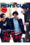 【送料無料】MEN'S CLUB4月号(2019/2/25発売) ハーストフジンガホウシャ/ハースト婦人画報社 -