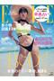 【送料無料】ELLE JAPON 7月号(2019/5/28発売) ハーストフジンガホウシャ/ハースト婦人画報社 -