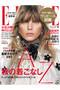【送料無料】ELLE JAPON 9月号(2019/7/26発売) ハーストフジンガホウシャ/ハースト婦人画報社 -
